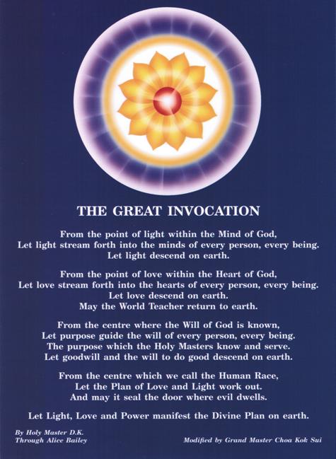 great invocation prayer postcard